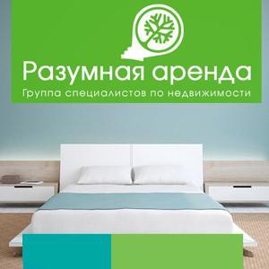 Аренда квартир и офисов Мордово