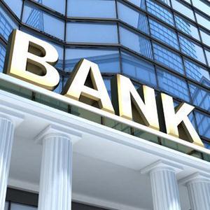 Банки Мордово