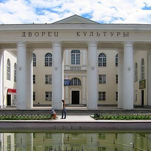Дворцы и дома культуры Мордово