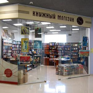 Книжные магазины Мордово