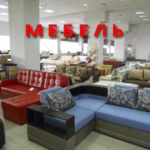 Магазины мебели Мордово