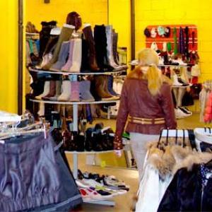 Магазины одежды и обуви Мордово