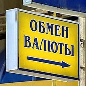 Обмен валют Мордово