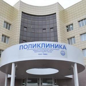 Поликлиники Мордово