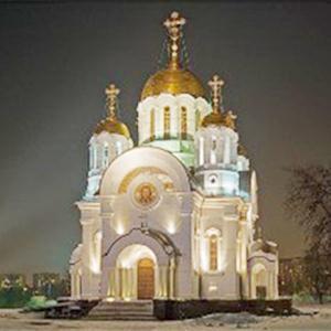 Религиозные учреждения Мордово