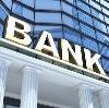 Банки в Мордово
