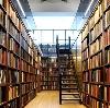Библиотеки в Мордово