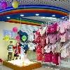 Детские магазины в Мордово
