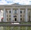Дворцы и дома культуры в Мордово
