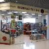 Книжные магазины в Мордово