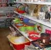 Магазины хозтоваров в Мордово
