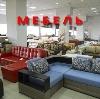 Магазины мебели в Мордово