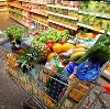 Магазины продуктов в Мордово