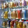 Парфюмерные магазины в Мордово