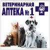 Ветеринарные аптеки в Мордово