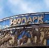 Зоопарки в Мордово