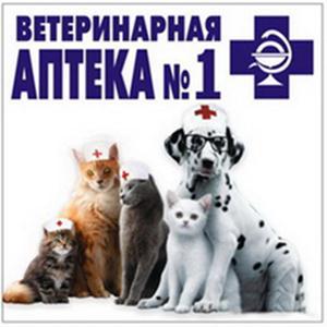 Ветеринарные аптеки Мордово