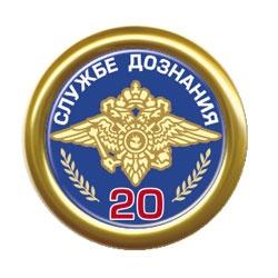 Роман кулебин - иконка «дознание» в Мордово